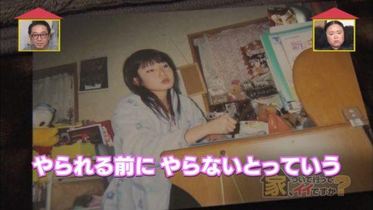 【お尻エロ画像】家、ついて行ってイイですか?  渋谷でハロウィンコスを楽しむグラドルのお尻がクッソエロくてワロタwwwwwww(画像あり)・49枚目