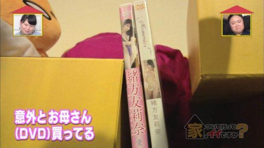 【お尻エロ画像】家、ついて行ってイイですか?  渋谷でハロウィンコスを楽しむグラドルのお尻がクッソエロくてワロタwwwwwww(画像あり)・50枚目