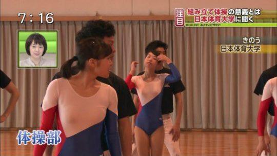 【画像あり】女子大生の組体操エロ杉ワロタwwwwレオタードでやる意味よwwwwwwwwwwww・8枚目
