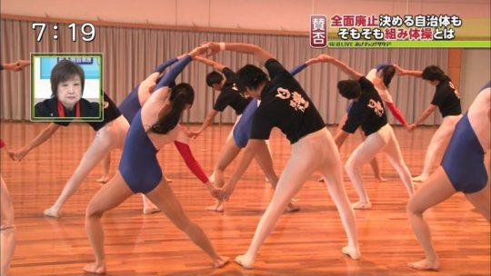 【画像あり】女子大生の組体操エロ杉ワロタwwwwレオタードでやる意味よwwwwwwwwwwww・9枚目