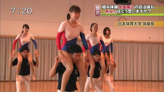 【画像あり】女子大生の組体操エロ杉ワロタwwwwレオタードでやる意味よwwwwwwwwwwww・10枚目