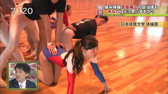 【画像あり】女子大生の組体操エロ杉ワロタwwwwレオタードでやる意味よwwwwwwwwwwww・11枚目