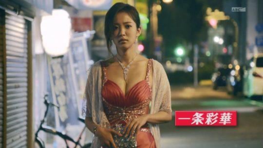 【おっぱいエロGIF】「ハケンのキャバ嬢・彩華」相変わらずほぼ100%夏菜のおっぱいドラマwwwwwwwwwwwwwww(画像、GIFあり)・6枚目