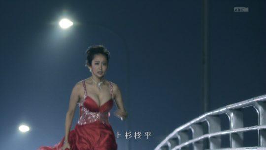【おっぱいエロGIF】「ハケンのキャバ嬢・彩華」相変わらずほぼ100%夏菜のおっぱいドラマwwwwwwwwwwwwwww(画像、GIFあり)・21枚目