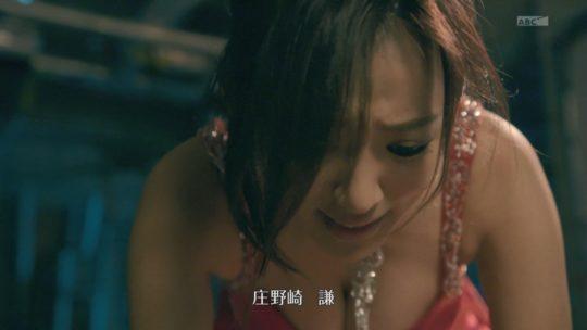 【おっぱいエロGIF】「ハケンのキャバ嬢・彩華」相変わらずほぼ100%夏菜のおっぱいドラマwwwwwwwwwwwwwww(画像、GIFあり)・26枚目