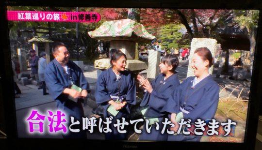 【ハミ乳温泉画像】口リ顔Fカップ長澤茉里奈さんの入浴シーン、おっぱいハミ出し過ぎワロタwwwwwwwww(画像あり)・2枚目