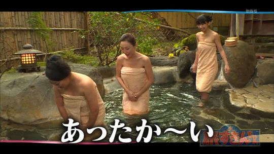 【ハミ乳温泉画像】口リ顔Fカップ長澤茉里奈さんの入浴シーン、おっぱいハミ出し過ぎワロタwwwwwwwww(画像あり)・7枚目
