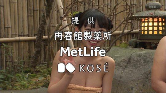【ハミ乳温泉画像】口リ顔Fカップ長澤茉里奈さんの入浴シーン、おっぱいハミ出し過ぎワロタwwwwwwwww(画像あり)・21枚目
