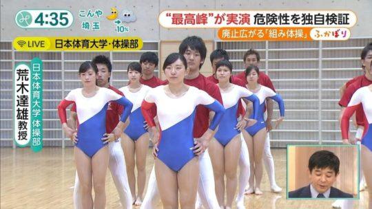 【画像あり】女子大生の組体操エロ杉ワロタwwwwレオタードでやる意味よwwwwwwwwwwww・1枚目