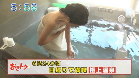 ※ 【腋エロ画像】関西ABCテレビ、早朝から温泉特集でクッソエロい腋マンコを放送してしまうwwwwwwww(画像あり)・1枚目