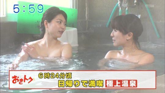 ※ 【腋エロ画像】関西ABCテレビ、早朝から温泉特集でクッソエロい腋マンコを放送してしまうwwwwwwww(画像あり)・3枚目