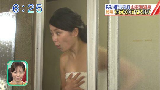 ※ 【腋エロ画像】関西ABCテレビ、早朝から温泉特集でクッソエロい腋マンコを放送してしまうwwwwwwww(画像あり)・4枚目
