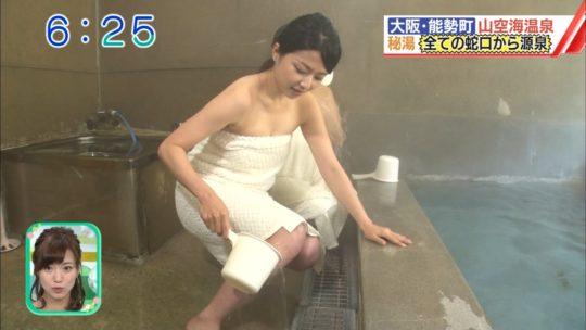 ※ 【腋エロ画像】関西ABCテレビ、早朝から温泉特集でクッソエロい腋マンコを放送してしまうwwwwwwww(画像あり)・5枚目