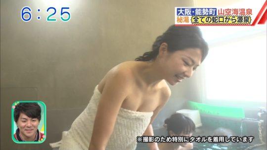 ※ 【腋エロ画像】関西ABCテレビ、早朝から温泉特集でクッソエロい腋マンコを放送してしまうwwwwwwww(画像あり)・7枚目