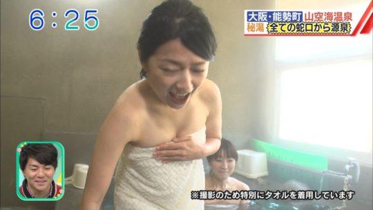 ※ 【腋エロ画像】関西ABCテレビ、早朝から温泉特集でクッソエロい腋マンコを放送してしまうwwwwwwww(画像あり)・8枚目