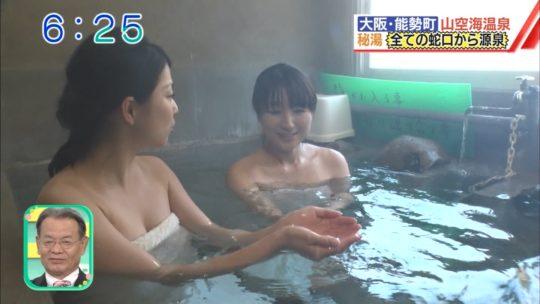 ※ 【腋エロ画像】関西ABCテレビ、早朝から温泉特集でクッソエロい腋マンコを放送してしまうwwwwwwww(画像あり)・9枚目