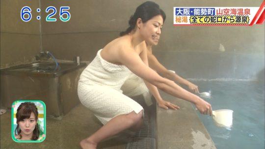 ※ 【腋エロ画像】関西ABCテレビ、早朝から温泉特集でクッソエロい腋マンコを放送してしまうwwwwwwww(画像あり)・12枚目