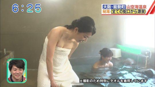 ※ 【腋エロ画像】関西ABCテレビ、早朝から温泉特集でクッソエロい腋マンコを放送してしまうwwwwwwww(画像あり)・14枚目