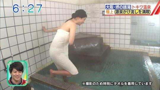 ※ 【腋エロ画像】関西ABCテレビ、早朝から温泉特集でクッソエロい腋マンコを放送してしまうwwwwwwww(画像あり)・17枚目