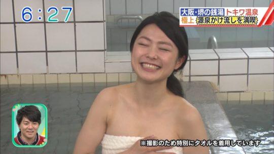 ※ 【腋エロ画像】関西ABCテレビ、早朝から温泉特集でクッソエロい腋マンコを放送してしまうwwwwwwww(画像あり)・18枚目