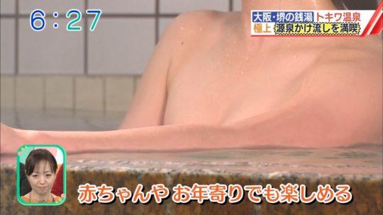 ※ 【腋エロ画像】関西ABCテレビ、早朝から温泉特集でクッソエロい腋マンコを放送してしまうwwwwwwww(画像あり)・20枚目