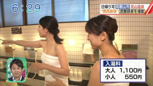 ※ 【腋エロ画像】関西ABCテレビ、早朝から温泉特集でクッソエロい腋マンコを放送してしまうwwwwwwww(画像あり)・22枚目
