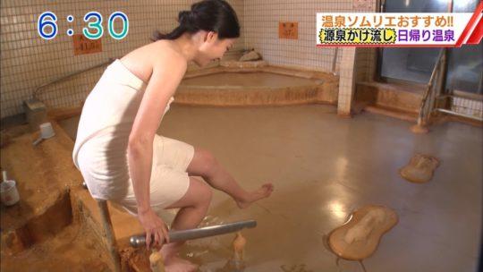 ※ 【腋エロ画像】関西ABCテレビ、早朝から温泉特集でクッソエロい腋マンコを放送してしまうwwwwwwww(画像あり)・26枚目