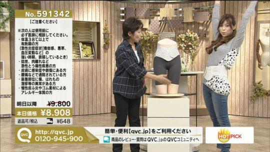 ※ 【チラリ合戦】最近の通販番組、オバサンのおっぱい&パンツの見せ合いとかwwwwwwwww(画像あり)・12枚目