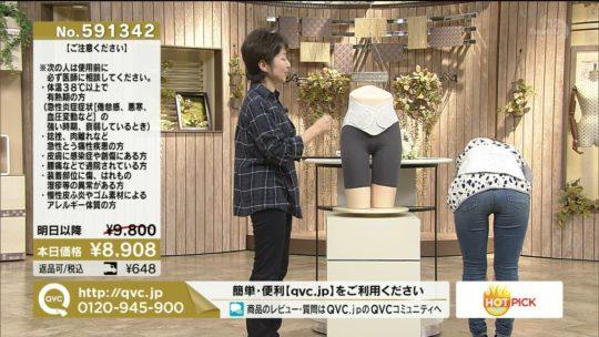 ※ 【チラリ合戦】最近の通販番組、オバサンのおっぱい&パンツの見せ合いとかwwwwwwwww(画像あり)・13枚目