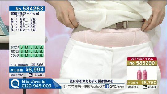 ※ 【チラリ合戦】最近の通販番組、オバサンのおっぱい&パンツの見せ合いとかwwwwwwwww(画像あり)・16枚目