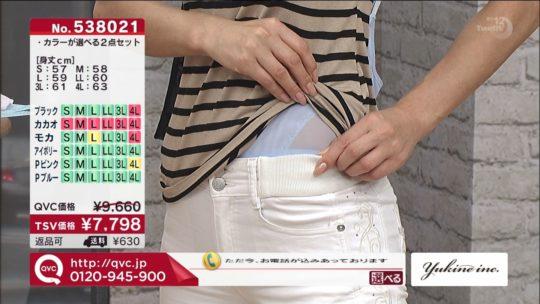 ※ 【チラリ合戦】最近の通販番組、オバサンのおっぱい&パンツの見せ合いとかwwwwwwwww(画像あり)・22枚目