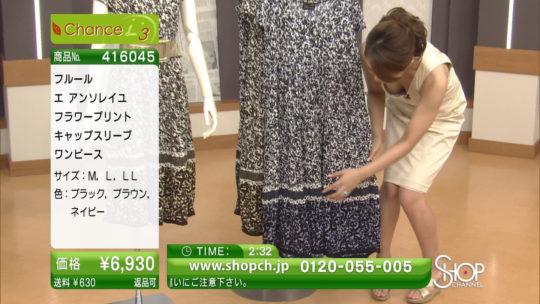 ※ 【チラリ合戦】最近の通販番組、オバサンのおっぱい&パンツの見せ合いとかwwwwwwwww(画像あり)・26枚目