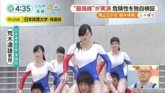 【画像あり】女子大生の組体操エロ杉ワロタwwwwレオタードでやる意味よwwwwwwwwwwww・5枚目