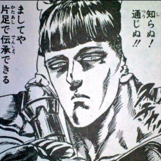 【キメクンニ】宇多田ヒカルともコラボした有名ラッパーKOHHさん、メンヘラ彼女にクンニ動画を公開されるwwwwwwwwww(動画、画像あり)・3枚目