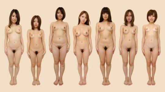 【誰得】性奴隷リストという誰得なエロ画像貼ってくぞwwwwwwwww(画像あり)・1枚目