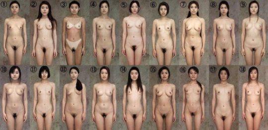 【誰得】性奴隷リストという誰得なエロ画像貼ってくぞwwwwwwwww(画像あり)・3枚目