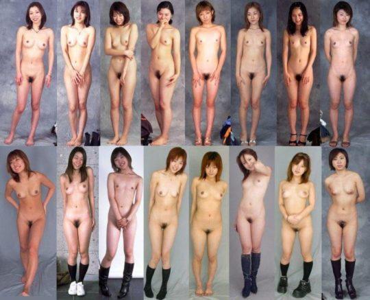 【誰得】性奴隷リストという誰得なエロ画像貼ってくぞwwwwwwwww(画像あり)・9枚目