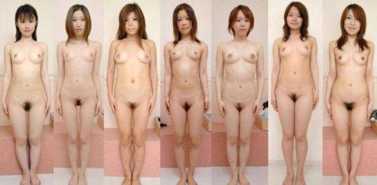 【誰得】性奴隷リストという誰得なエロ画像貼ってくぞwwwwwwwww(画像あり)・11枚目