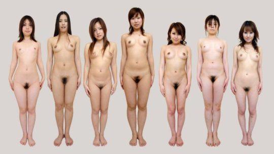 【誰得】性奴隷リストという誰得なエロ画像貼ってくぞwwwwwwwww(画像あり)・13枚目