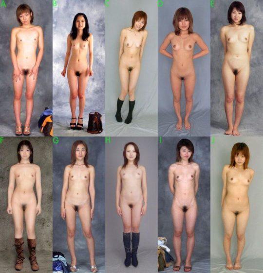 【誰得】性奴隷リストという誰得なエロ画像貼ってくぞwwwwwwwww(画像あり)・15枚目