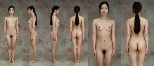 【誰得】性奴隷リストという誰得なエロ画像貼ってくぞwwwwwwwww(画像あり)・16枚目