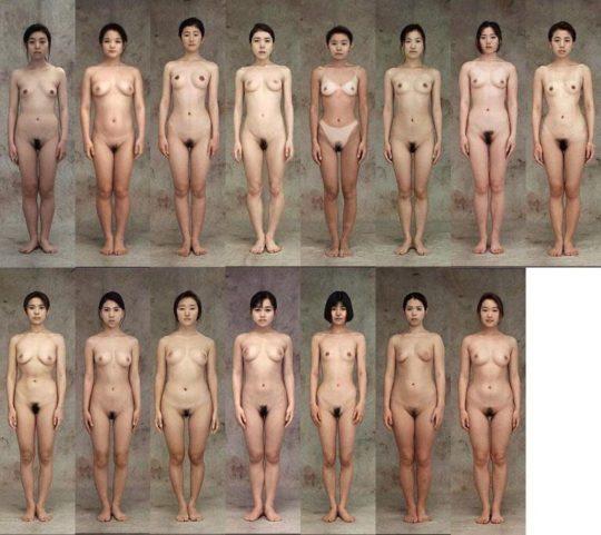 【誰得】性奴隷リストという誰得なエロ画像貼ってくぞwwwwwwwww(画像あり)・17枚目