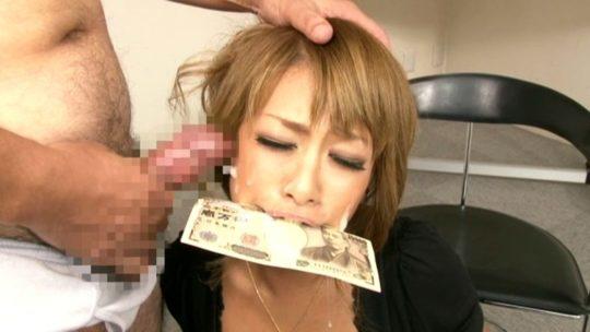 【※闇深】行為後の援○まんさん、支払いをマンコにされ撮影されるwwwwwwwwwwwwwwww(画像あり)・1枚目