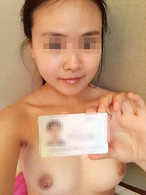 """""""裸ローン""""会社の顧客の画像フォルダがこちら。。客多すぎやろ(GIFあり)・10枚目"""