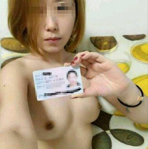 """""""裸ローン""""会社の顧客の画像フォルダがこちら。。客多すぎやろ(GIFあり)・16枚目"""