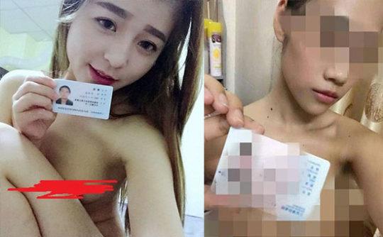 """""""裸ローン""""会社の顧客の画像フォルダがこちら。。客多すぎやろ(GIFあり)・4枚目"""