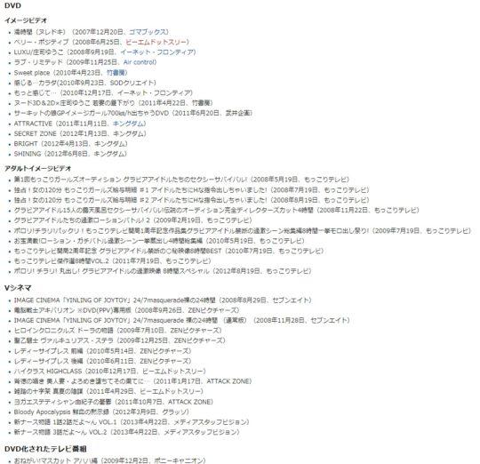 【元AV女優】セクシーヨガに反論していた個室ヨガ、ギリギリ健全店で草wwwwwwwwww(画像あり)・12枚目