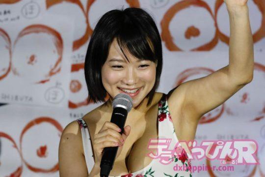 【悲報】Kカップ爆乳でTOEIC990点のAV女優・澁谷果歩さん、AV引退・・・・・orz(画像あり)・2枚目