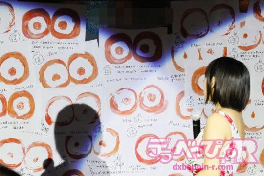 【悲報】Kカップ爆乳でTOEIC990点のAV女優・澁谷果歩さん、AV引退・・・・・orz(画像あり)・3枚目