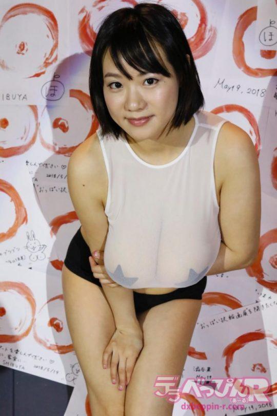 【悲報】Kカップ爆乳でTOEIC990点のAV女優・澁谷果歩さん、AV引退・・・・・orz(画像あり)・7枚目
